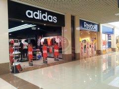 Adidas&Reebok ADK АнтиКража, Компания ЕАС Азия