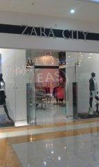 Zara City, АнтиКража. Акустомагнитное оборудование АМТЕК 250