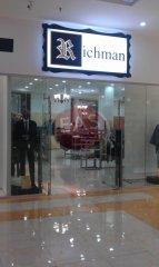 RichMan, АнтиКража. Акустомагнитное оборудование АМТЕК 250