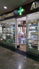 Pharmacom.jpg